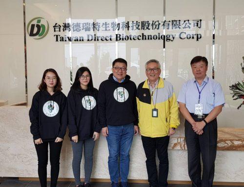 臺亞勁國際企業股份有限公司蒞臨參訪