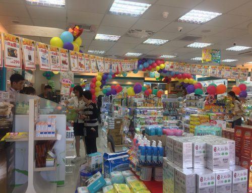 歡慶-杏一門市開幕慶活動