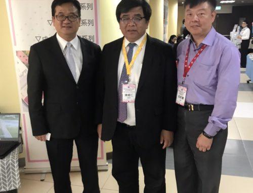 台灣保健食品學會 20 週年研討會