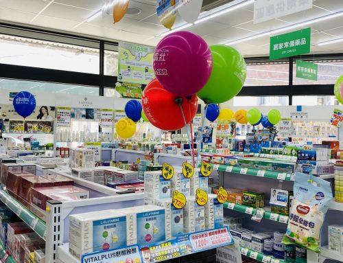 佑全花蓮中山店假日檢測活動