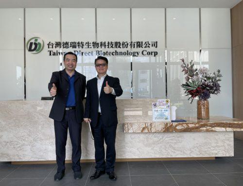 歡迎立川蜆精生技股份有限公司蒞臨參訪