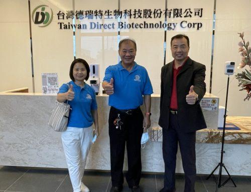 歡迎台灣天貝食品企業有限公司蒞臨參訪